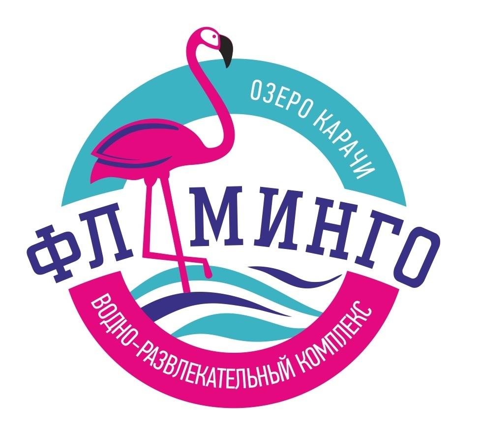 """Водно-развлекательный комплекс  """"Фламинго"""""""